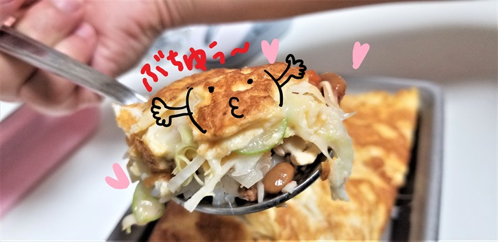 【糖質制限ダイエット】【お米の代わりと大豆ミート】納豆キムチ オムレツ チーズ入り #003レシピ