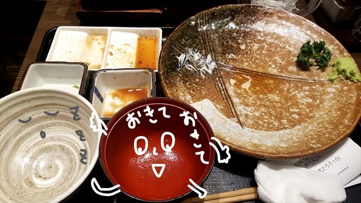 【グルメ】【原宿店】一度は食べてみたい「牛かつ本村」に行ってきた。