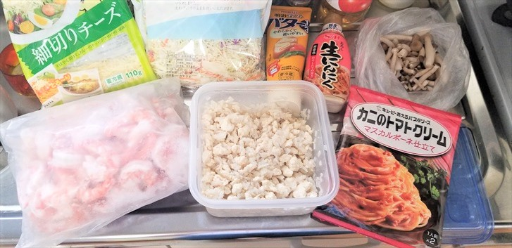 【糖質制限ダイエット】【お米の代わり】カニトマトクリームを使ったアレンジメニュー #004レシピ