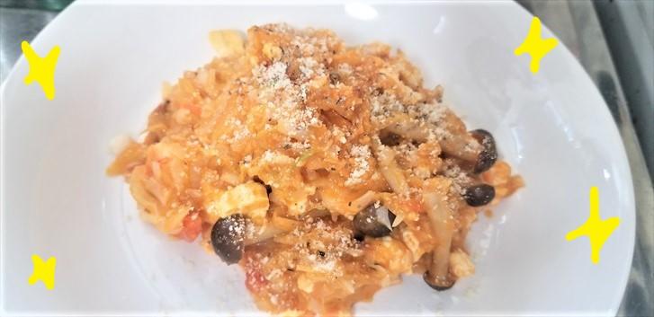 【糖質制限ダイエット】【お米の代わりと大豆ニート】カニトマトクリームを使ったアレンジメニュー #005レシピ