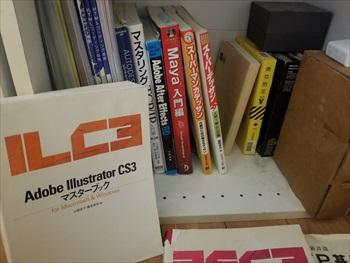 【初心者の心得】Adobe イラストレーター。最初はひたすら〇〇をやりなさい。