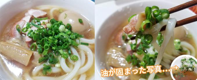 【夏の冷やし麺】自宅でさっぱり冷やし麺に挑戦