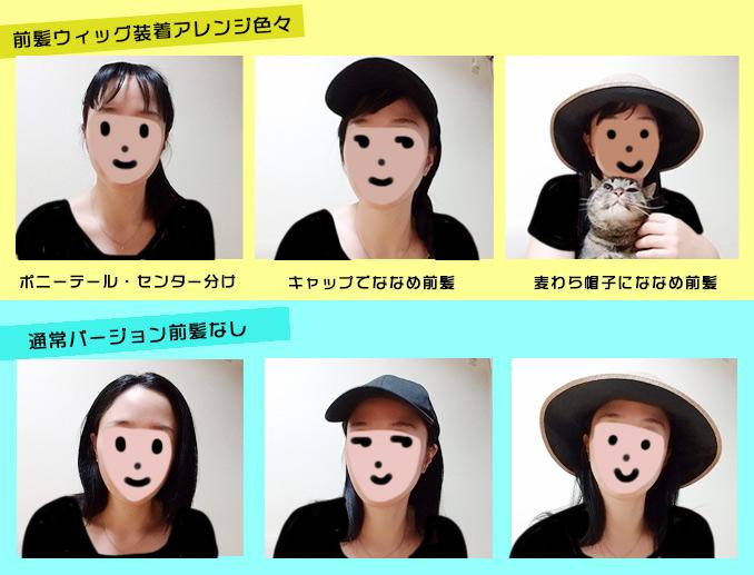 【amazon 商品レビュー】CEXIN(セシン) レディース 前髪ウィッグ ストレート