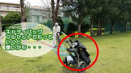 【沖縄浦添市 ゴルフ】初心者にもオススメ!『パブリックゴルフうらそ』のコースレビュー&口コミ