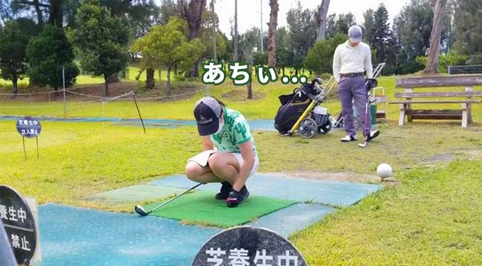 【沖縄浦添市 ゴルフ】初心者にもオススメ!『パブリックゴルフうらそえ』のコースレビュー&口コミ