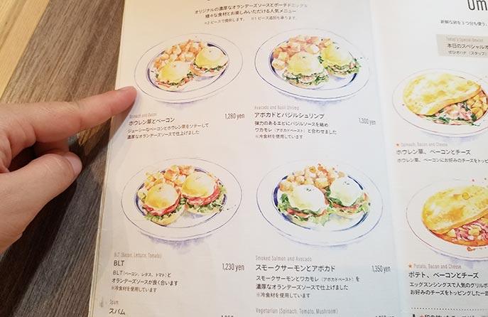 【原宿店】超人気店!エッグスンシングス『待ち時間なし』でサマーフルーツパンケーキを食べてきた。
