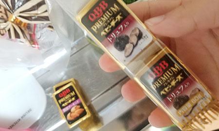 【レシピ】行者にんにくを使ったバジル香る自家製オリーブオイルinチーズ入り