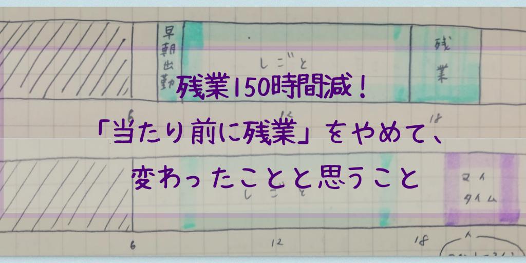f:id:shokoe:20181124075527p:plain