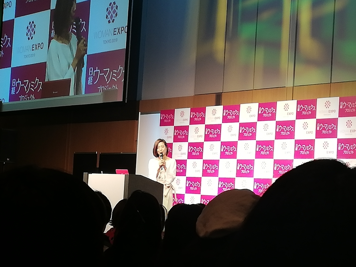 WOMANEXPO 菊間千乃 ウーマンエキスポ イベント 講演 女性 働き方 弁護士 アナウンサー きくまゆきの