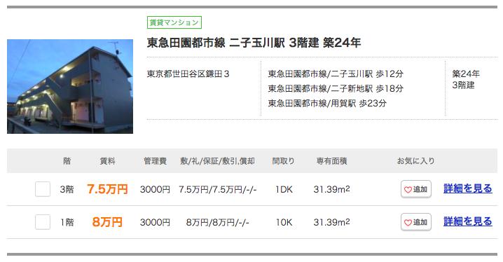f:id:shokosaka:20171109064438p:plain