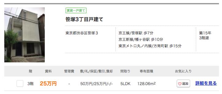 f:id:shokosaka:20171109074142p:plain