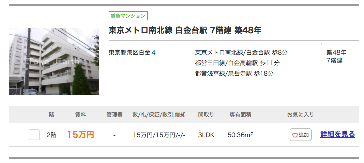 f:id:shokosaka:20171109074219p:plain
