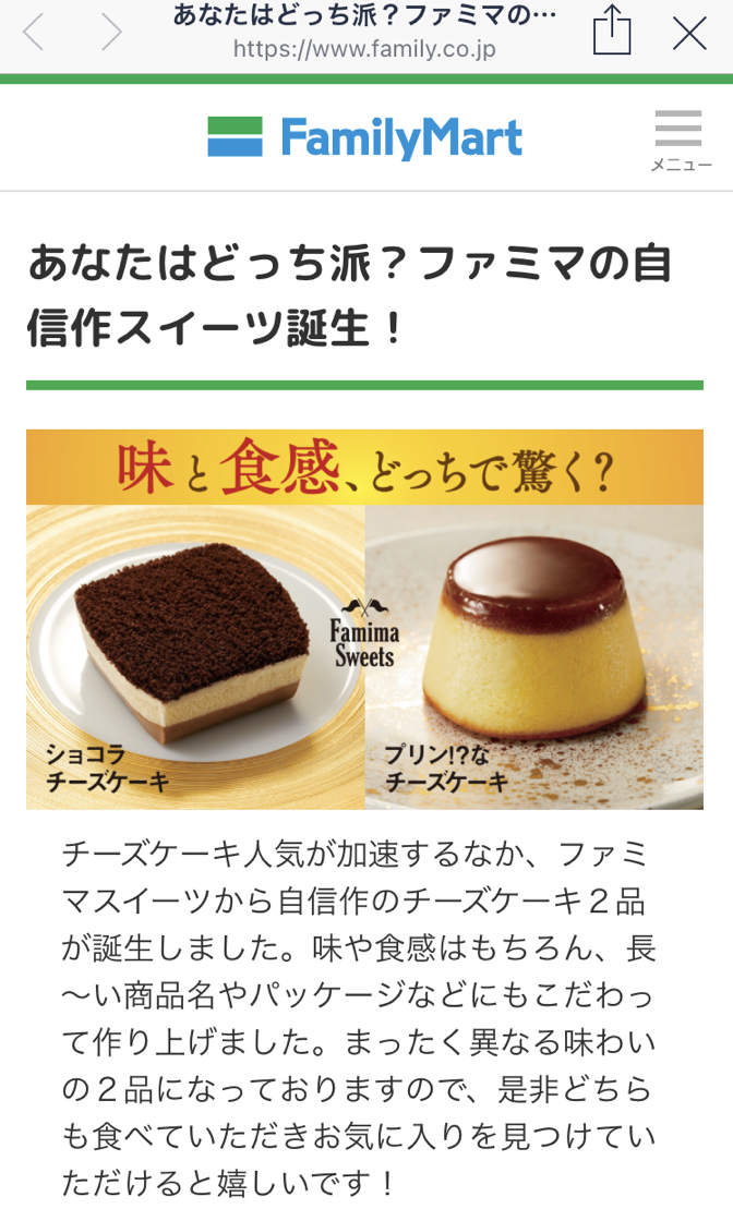 f:id:shoku-to-fureai:20201103232430p:plain