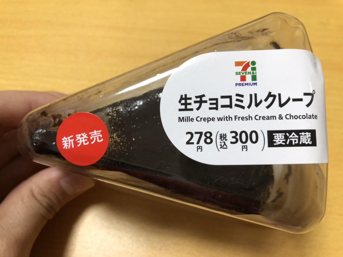 f:id:shoku-to-fureai:20201117215134j:plain