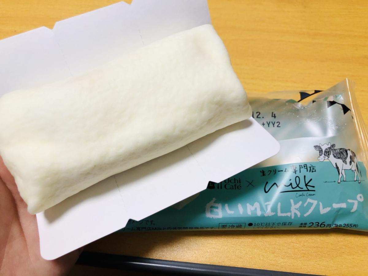 f:id:shoku-to-fureai:20201202174307j:plain