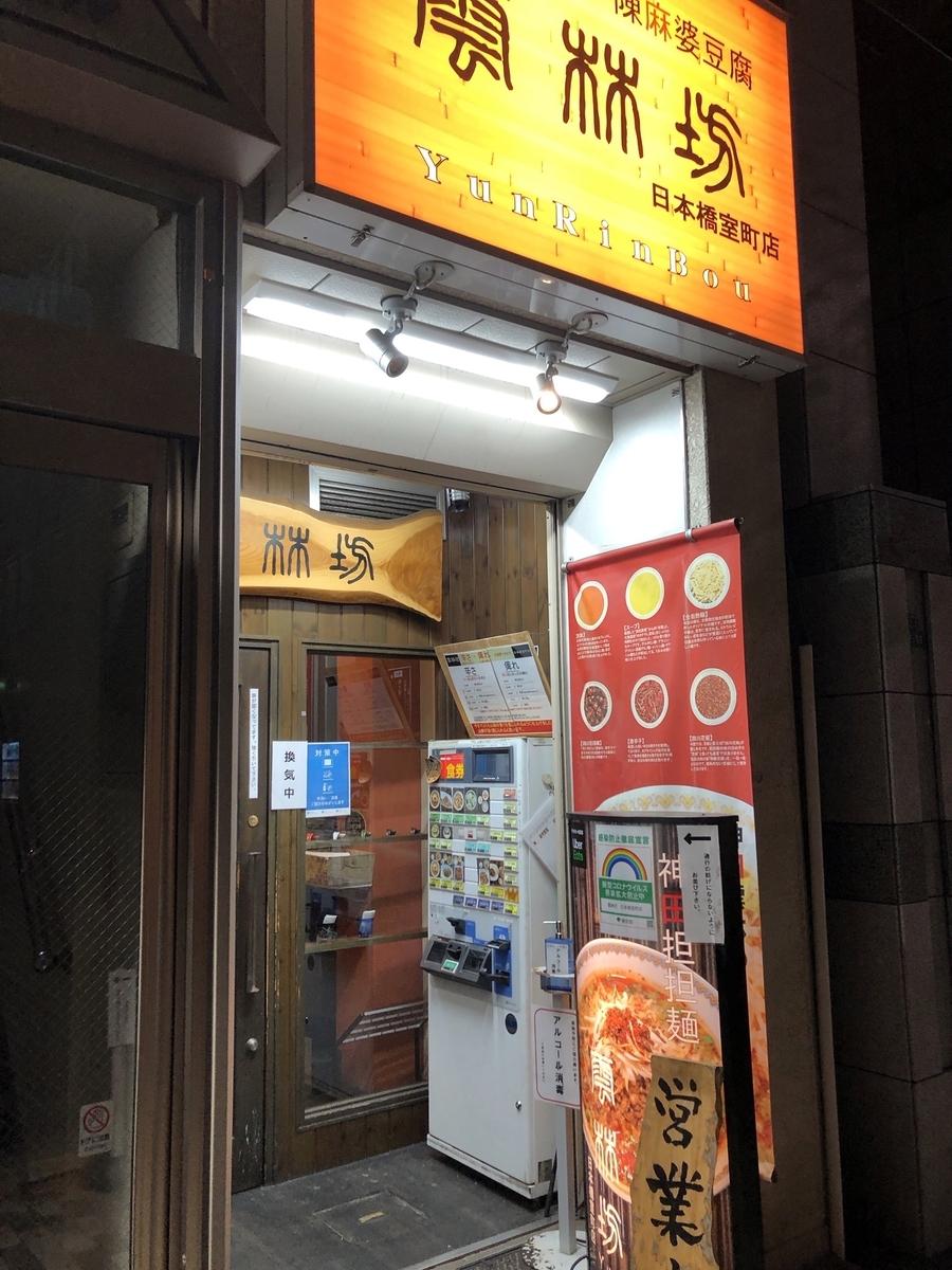f:id:shoku-to-fureai:20201227142141j:plain