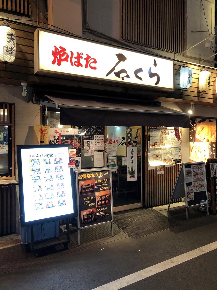 f:id:shoku-to-fureai:20210110214234j:plain