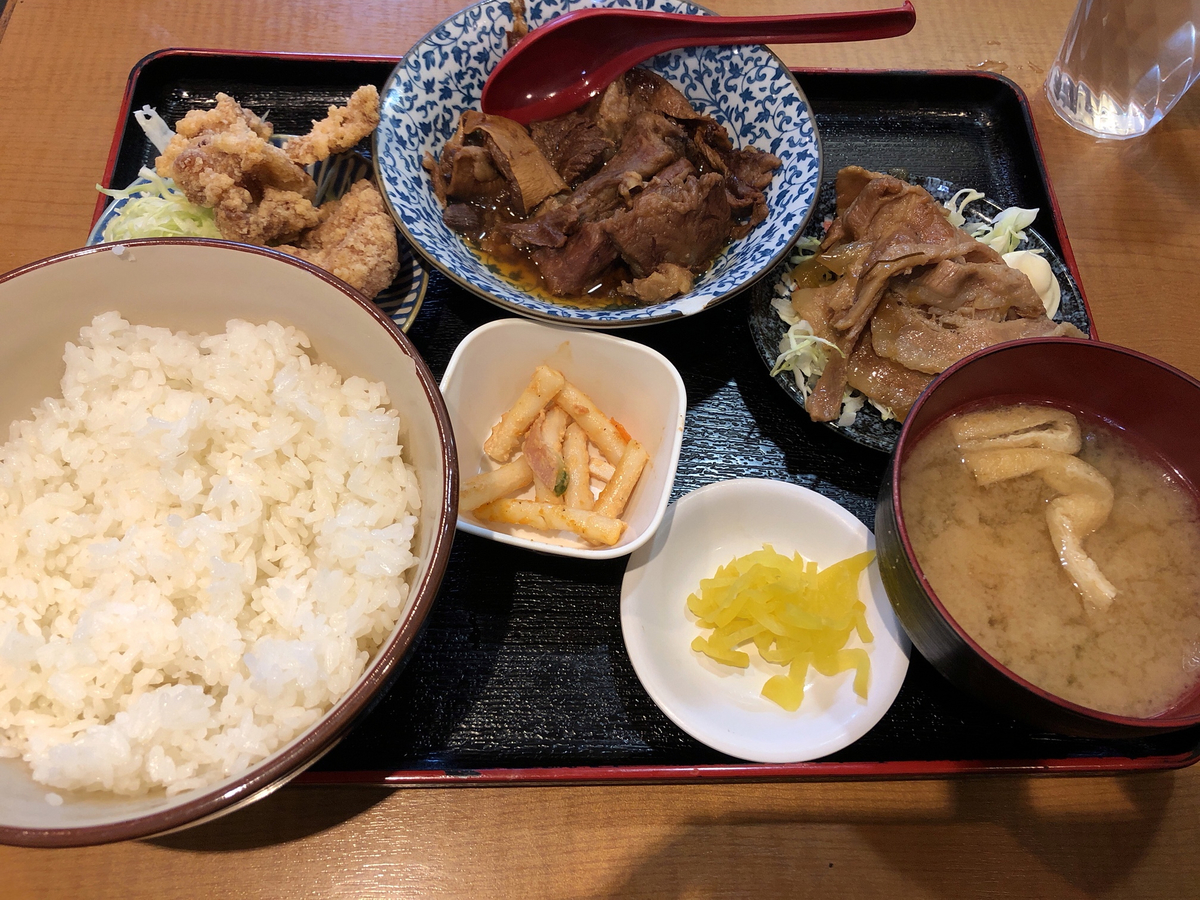 f:id:shoku-to-fureai:20210110220655j:plain