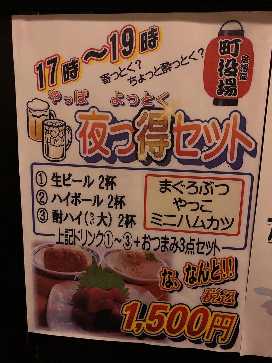 f:id:shoku-to-fureai:20210214110505j:plain