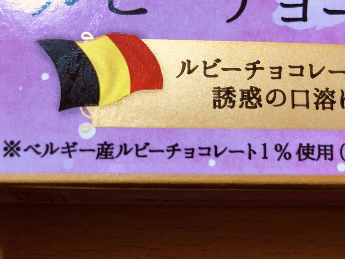 f:id:shoku-to-fureai:20210223185530j:plain