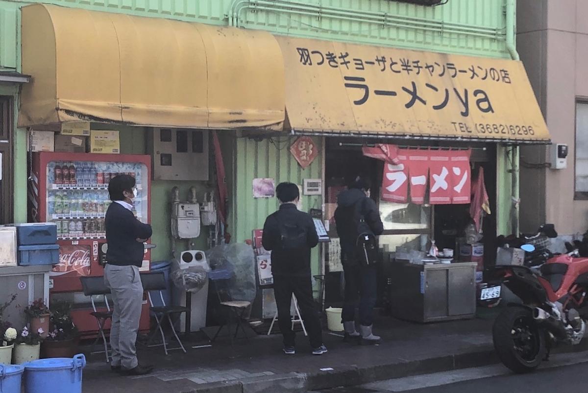 f:id:shoku-to-fureai:20210301224747j:plain