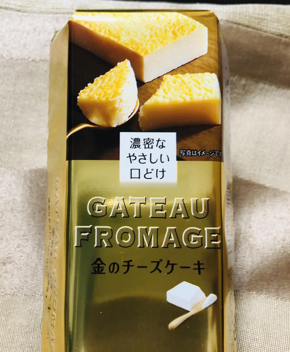 f:id:shoku-to-fureai:20210331184322j:plain