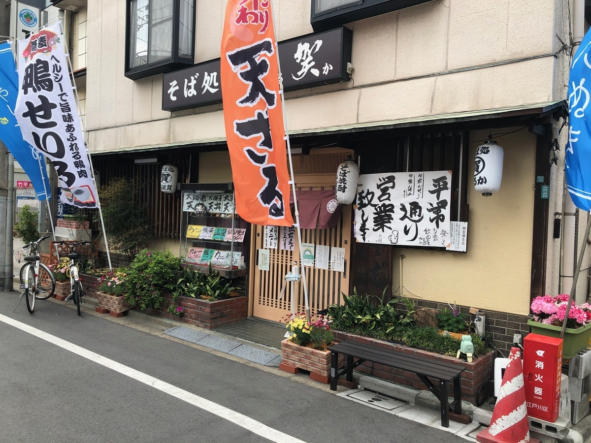 f:id:shoku-to-fureai:20210405070406j:plain