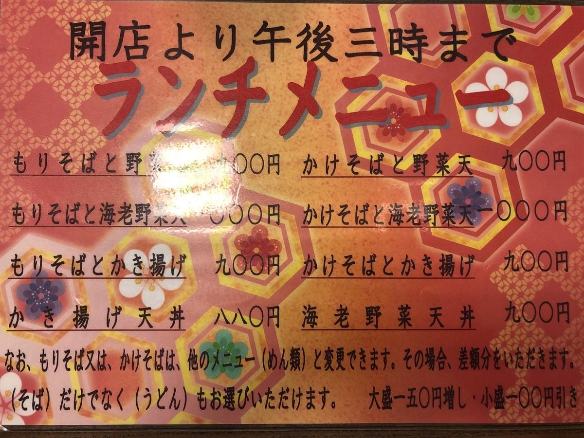 f:id:shoku-to-fureai:20210405071158j:plain