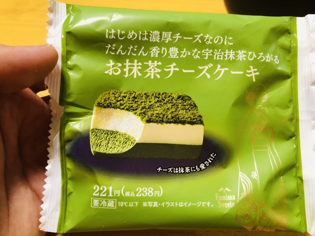 f:id:shoku-to-fureai:20210414205620j:plain