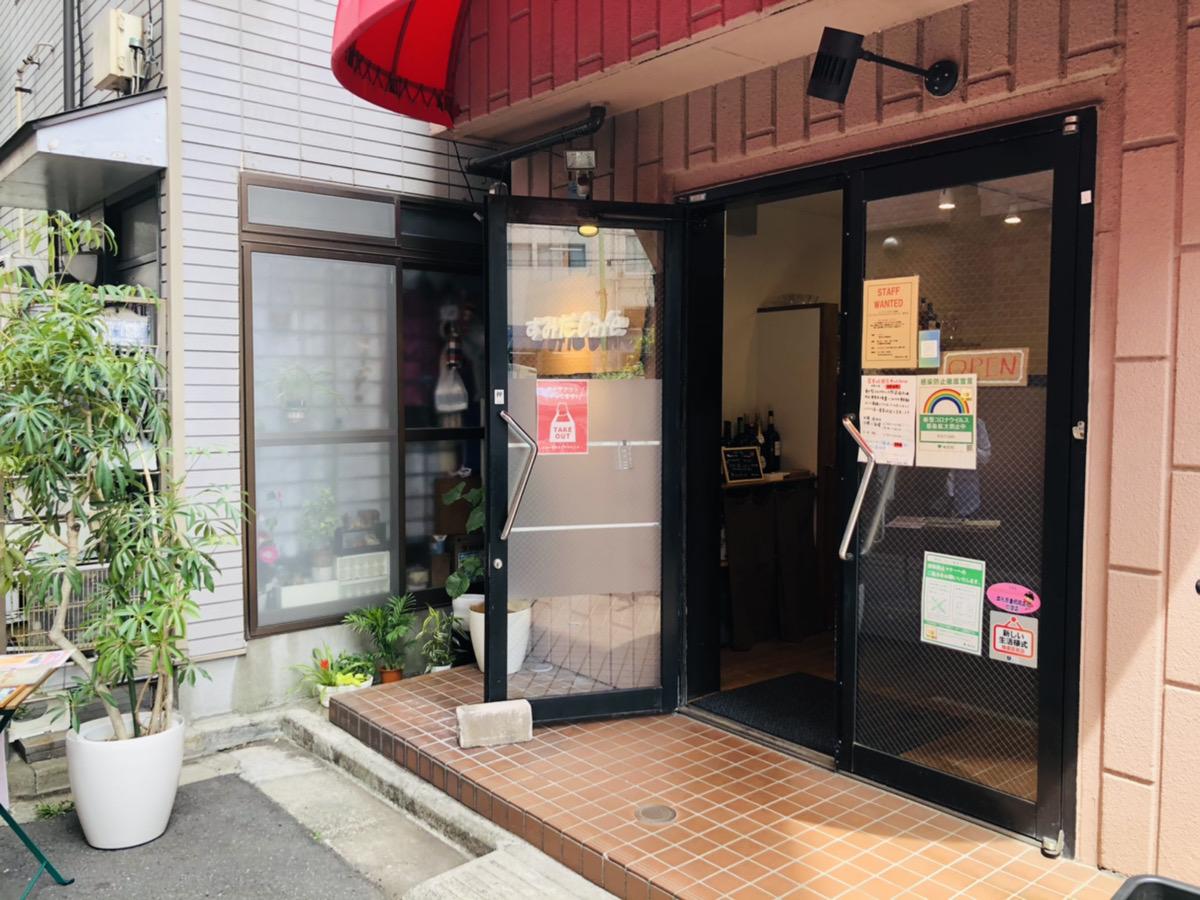 f:id:shoku-to-fureai:20210424210754j:plain
