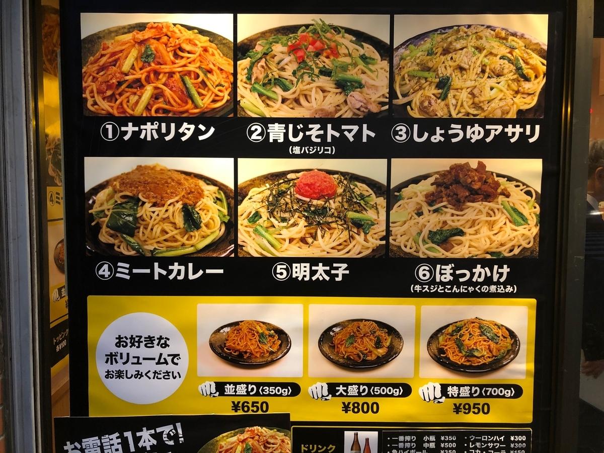 f:id:shoku-to-fureai:20210425111344j:plain