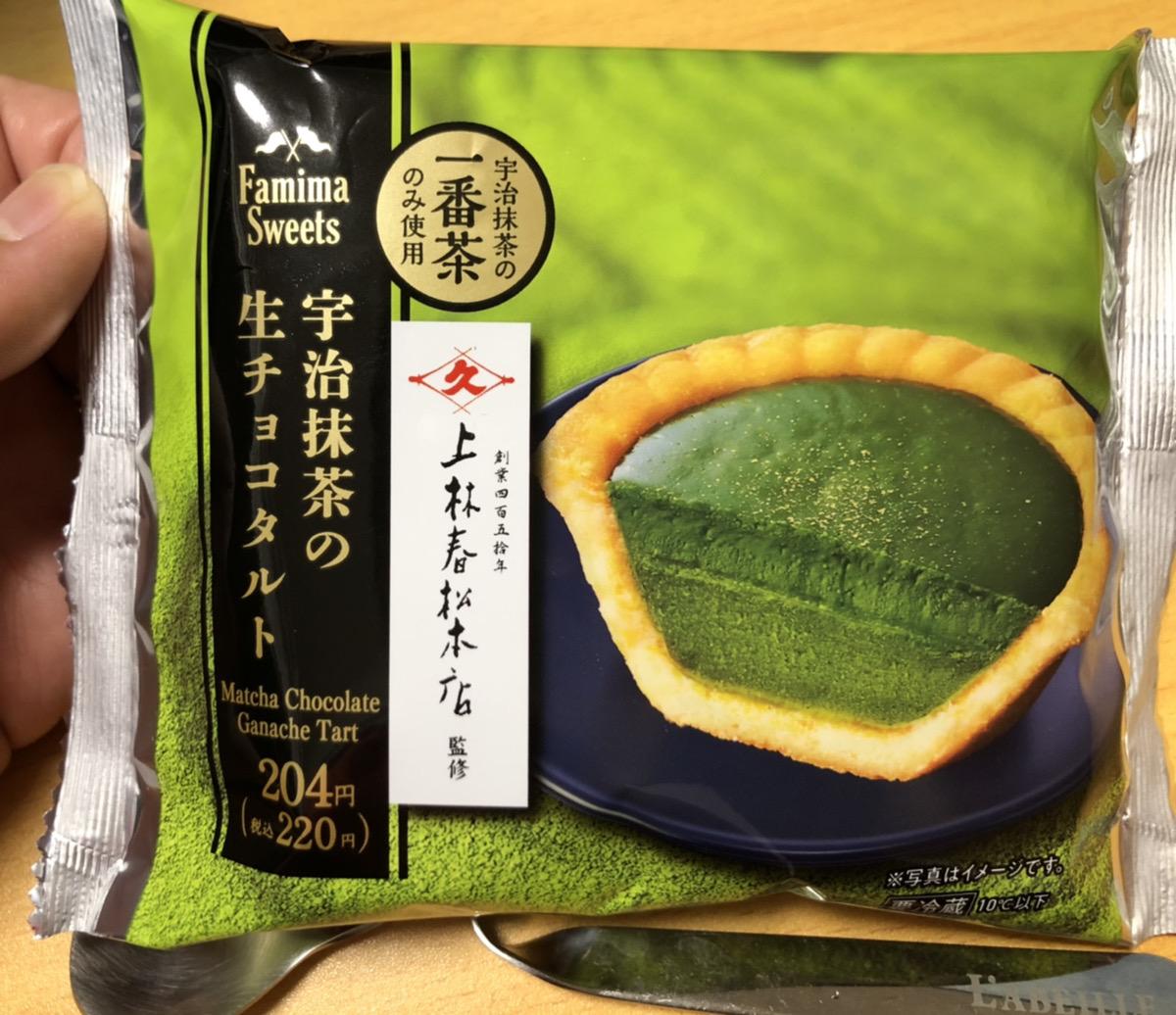 f:id:shoku-to-fureai:20210527163058j:plain