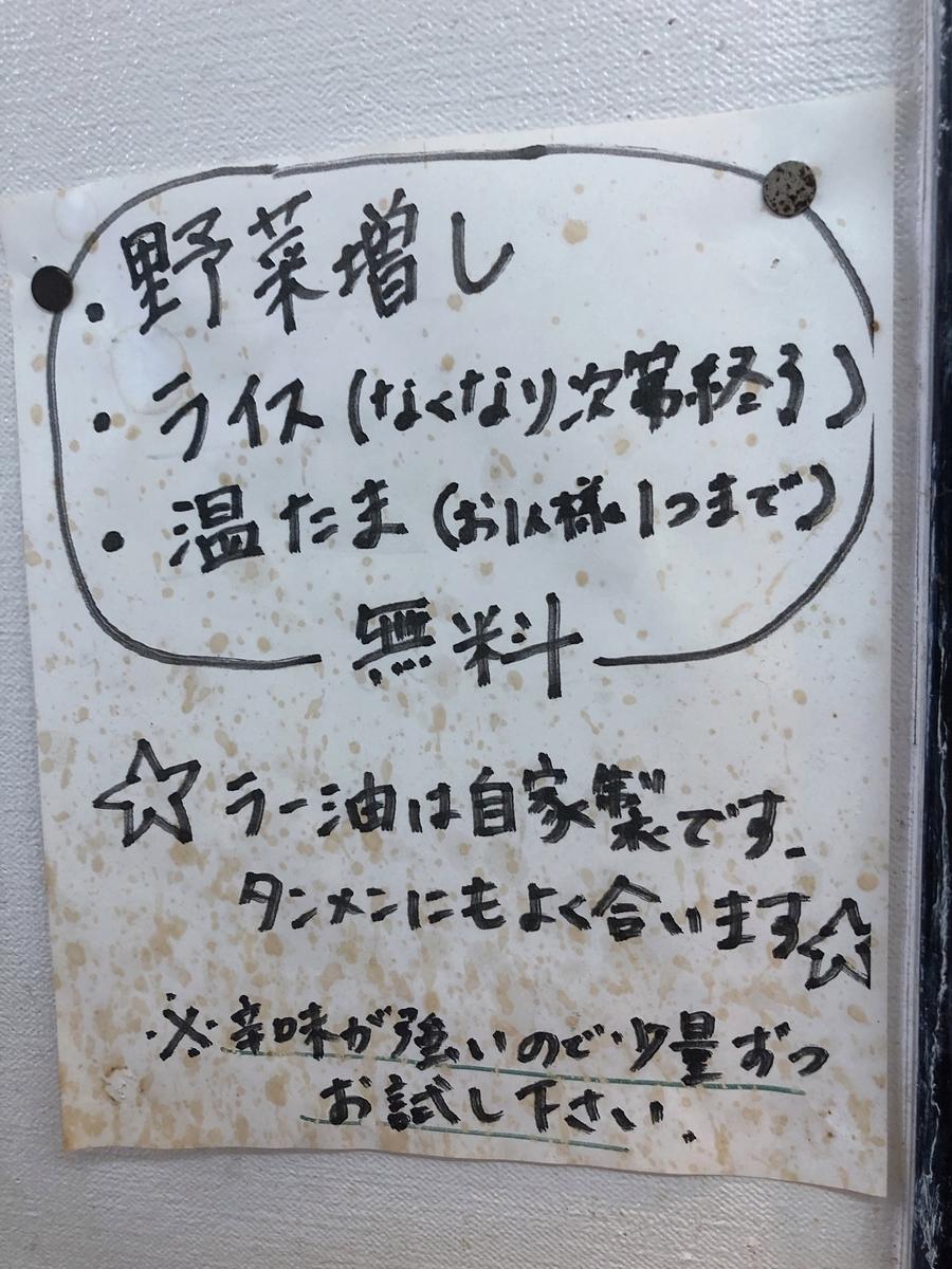 f:id:shoku-to-fureai:20210531070940j:plain