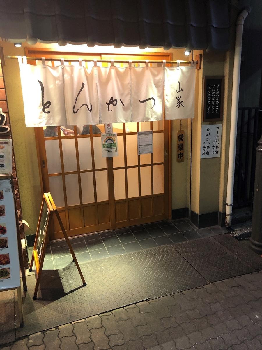 f:id:shoku-to-fureai:20210608212809j:plain