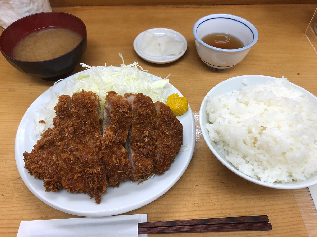 f:id:shoku-to-fureai:20210608212818j:plain