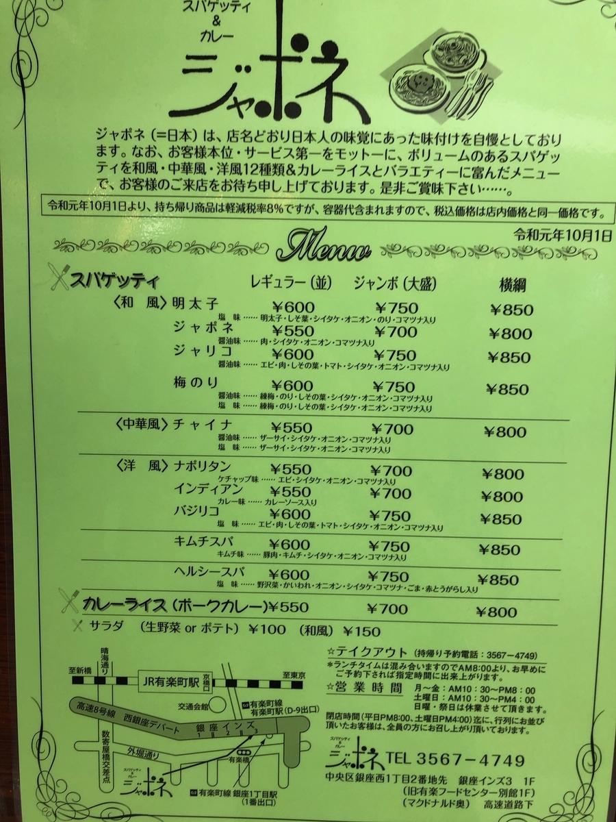 f:id:shoku-to-fureai:20210613210118j:plain