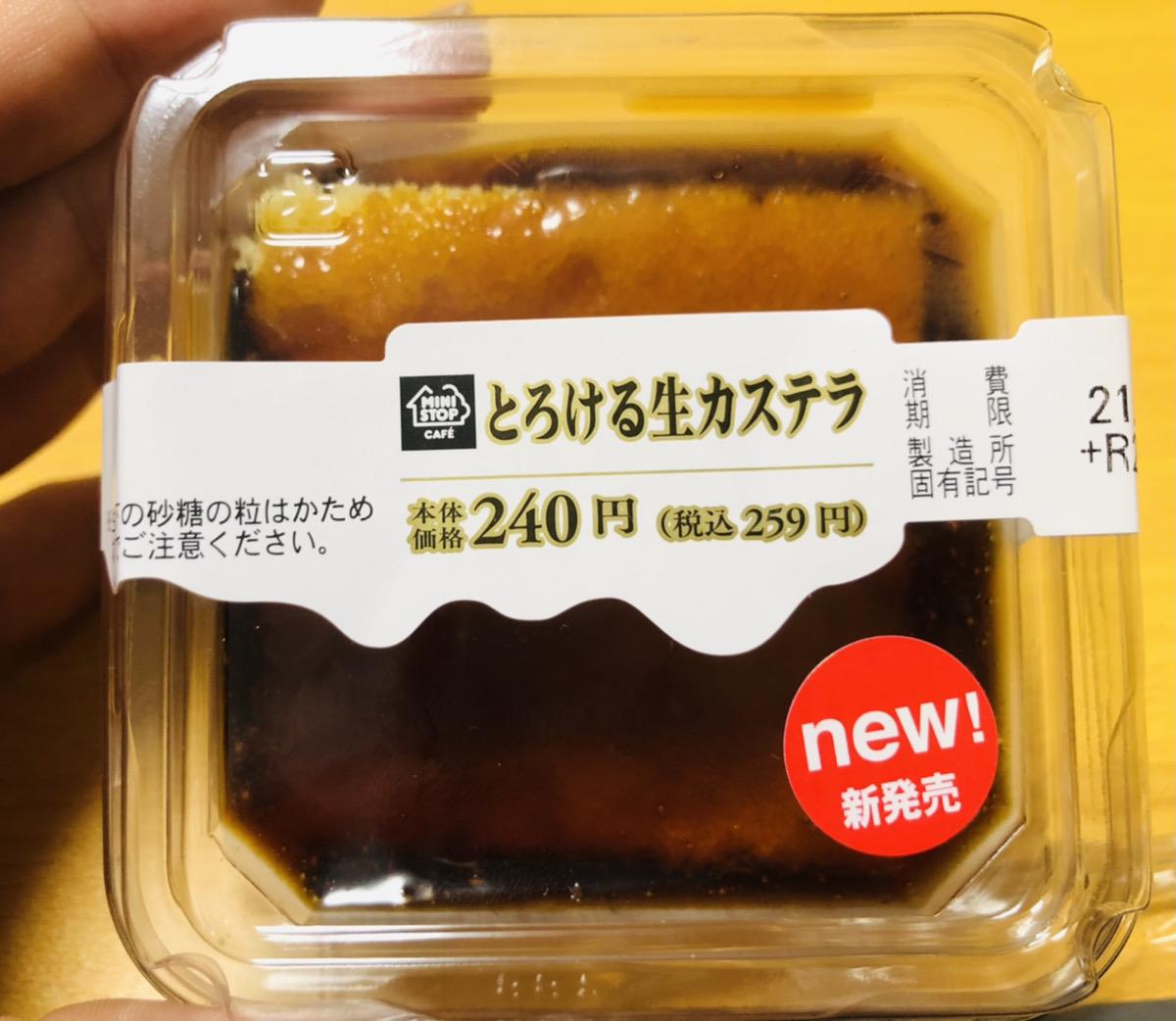 f:id:shoku-to-fureai:20210616201731j:plain