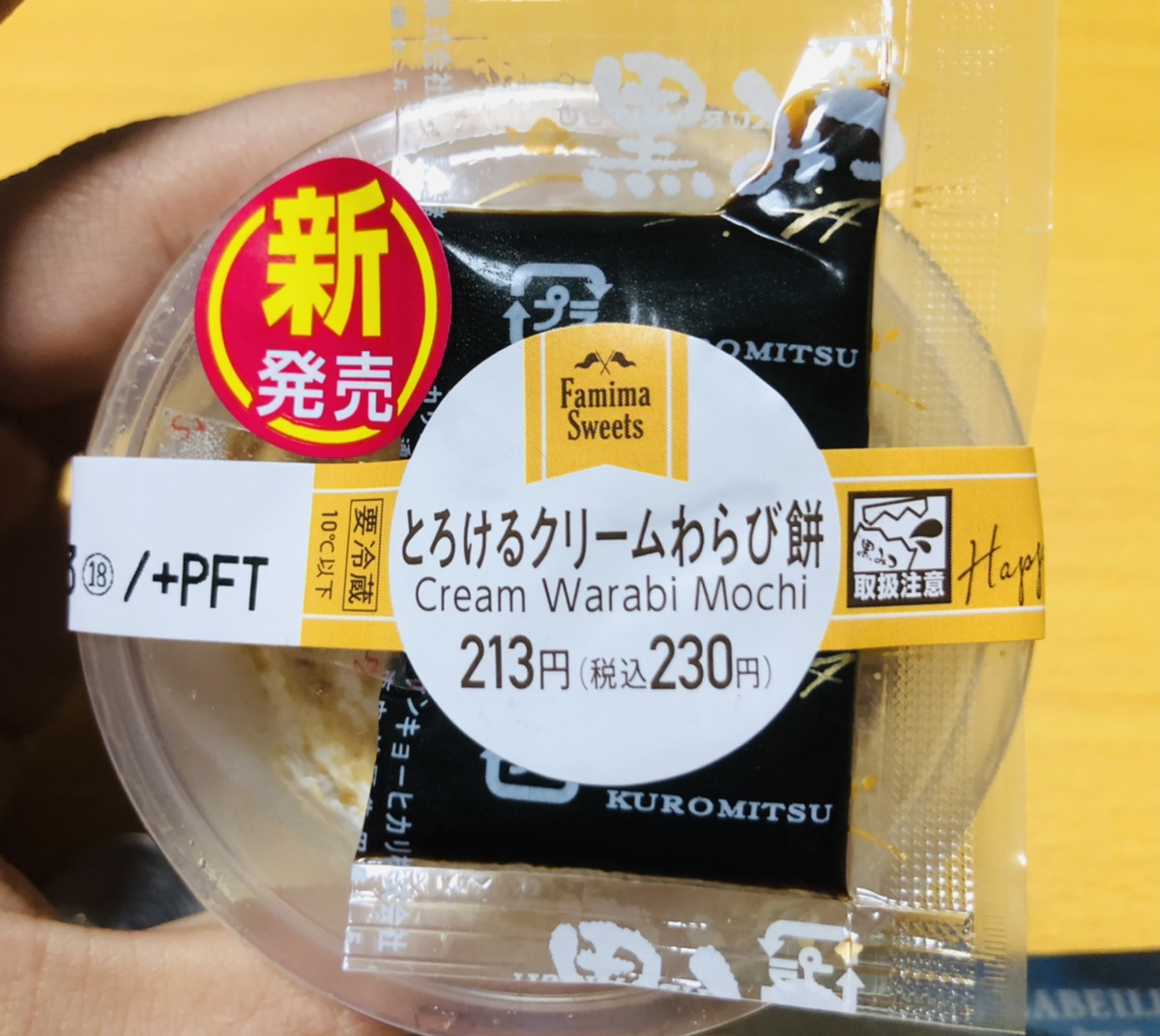 f:id:shoku-to-fureai:20210623194056j:plain