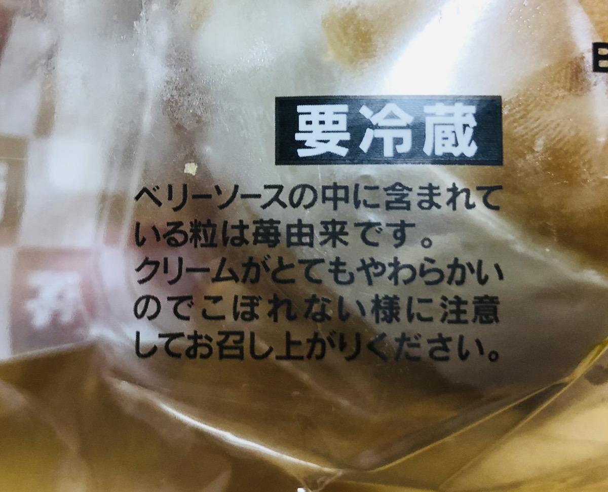 f:id:shoku-to-fureai:20210630193323j:plain