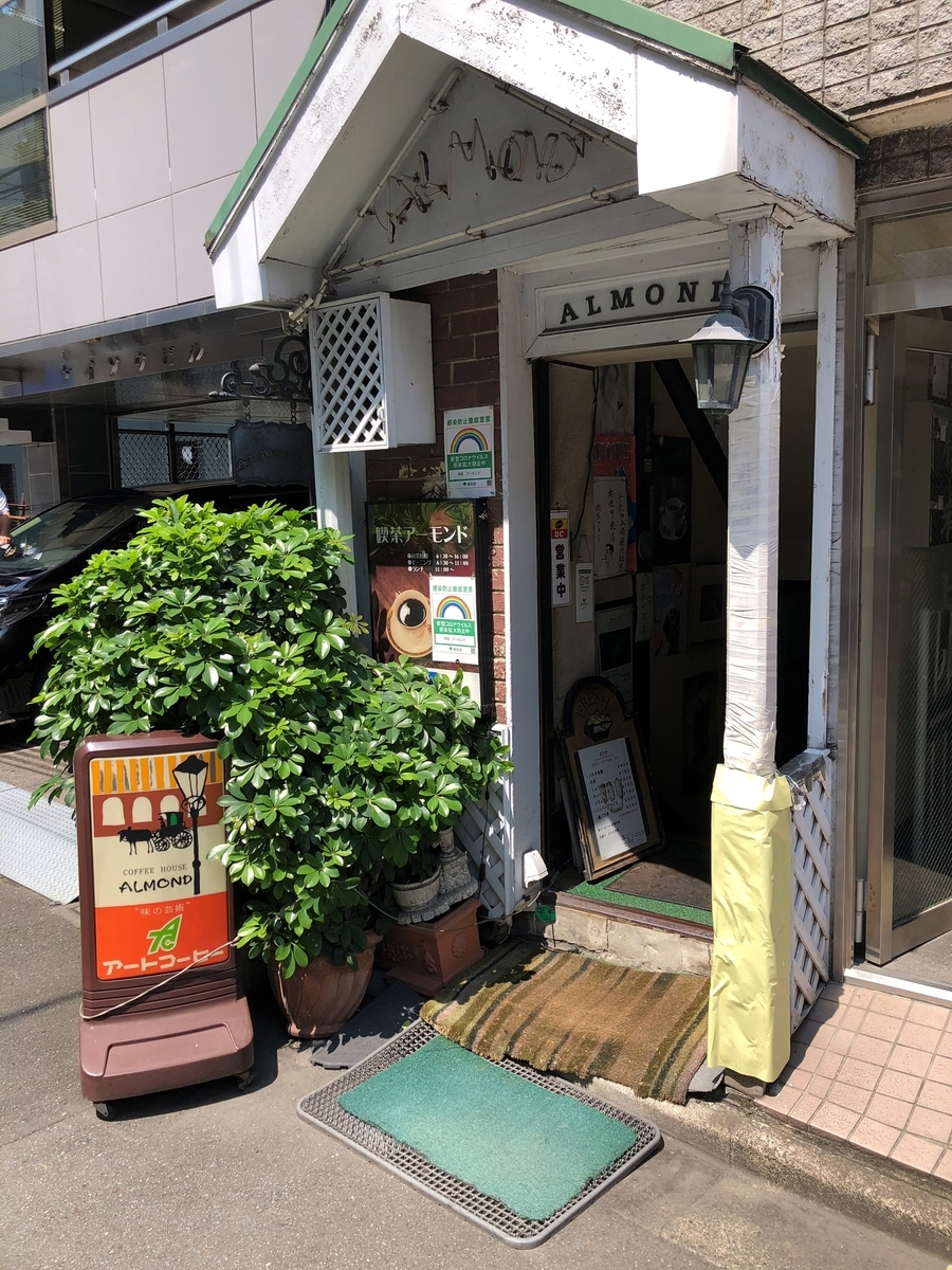 f:id:shoku-to-fureai:20210705205402j:plain