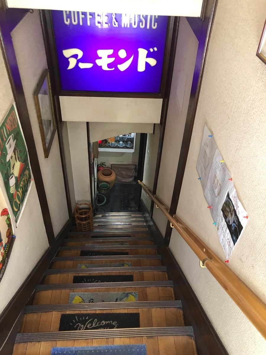 f:id:shoku-to-fureai:20210705205405j:plain