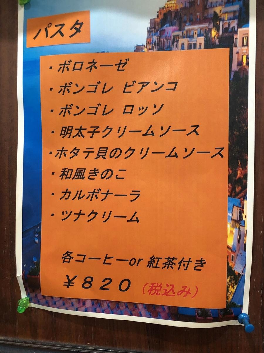 f:id:shoku-to-fureai:20210705205412j:plain