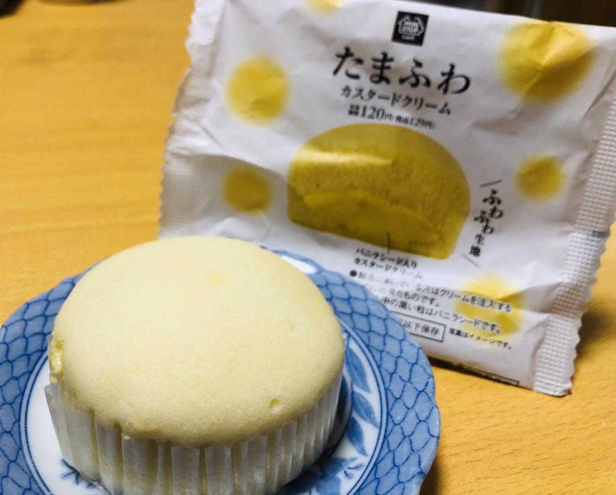 f:id:shoku-to-fureai:20210707192747j:plain