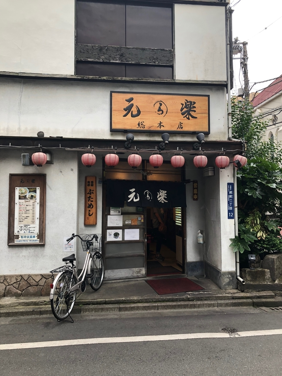 f:id:shoku-to-fureai:20210712210233j:plain