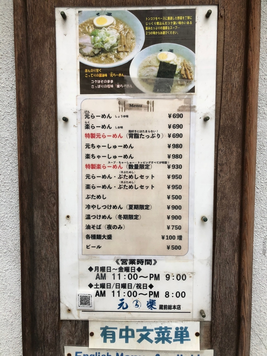 f:id:shoku-to-fureai:20210712210737j:plain
