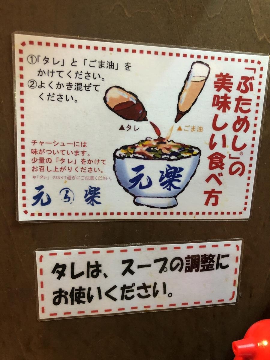f:id:shoku-to-fureai:20210712211028j:plain