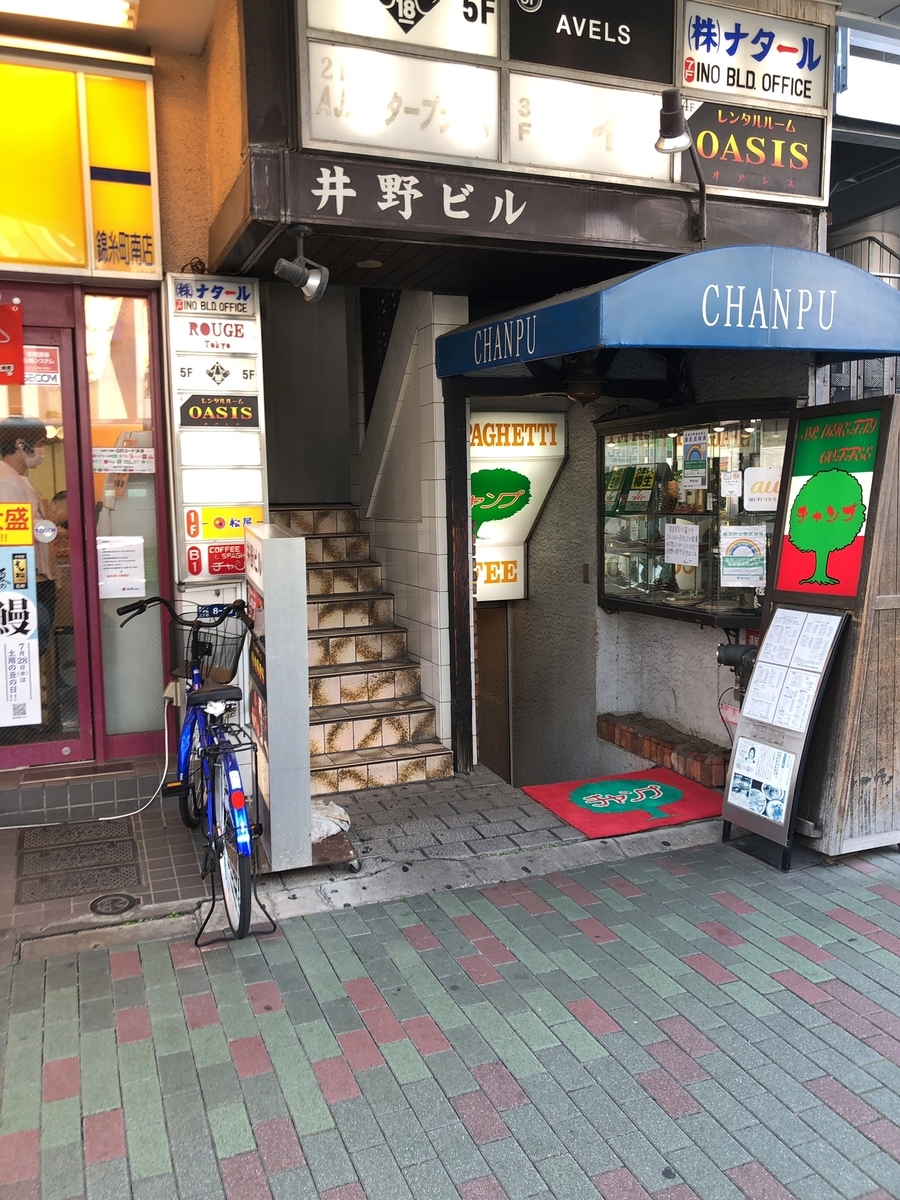 f:id:shoku-to-fureai:20210809165914j:plain
