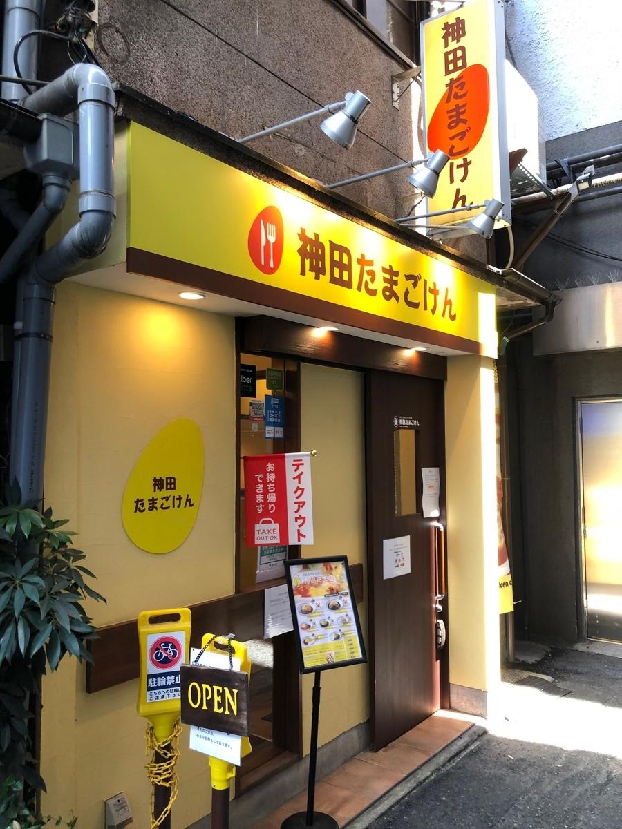 f:id:shoku-to-fureai:20210816165533j:plain