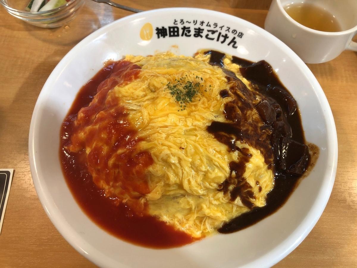 f:id:shoku-to-fureai:20210816165553j:plain