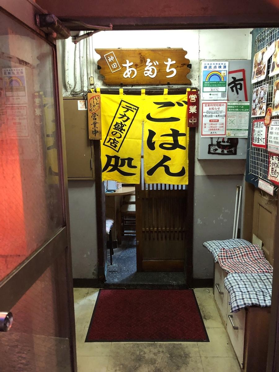 f:id:shoku-to-fureai:20210829102431j:plain